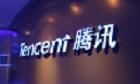 Le nombre d'utilisateurs actifs quotidiens de WeChat dépasse le milliard