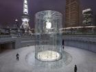 L'iPhone se vend mal en Chine ? Les prix réduits jusqu'à 20%