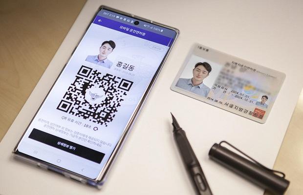 Les autorités sud-coréennes lancent le permis de conduire numérisé sur smartphone