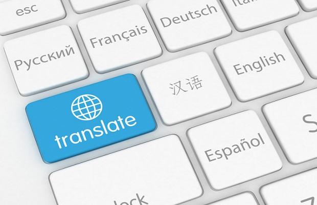 Microsoft Surfe Sur Le Machine Learning Sur Le Front De La Traduction Automatisee Zdnet