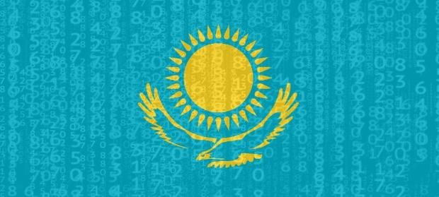 Kazakhstan : Google et Firefox optent pour le blocage du certificat