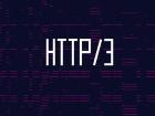 Qu'est-ce que le HTTP/3 ?