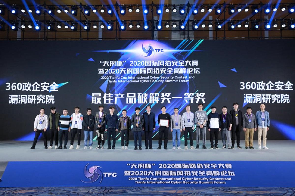 Des hackers chinois font tomber Windows10, iOS14 et Chrome lors d'un concours