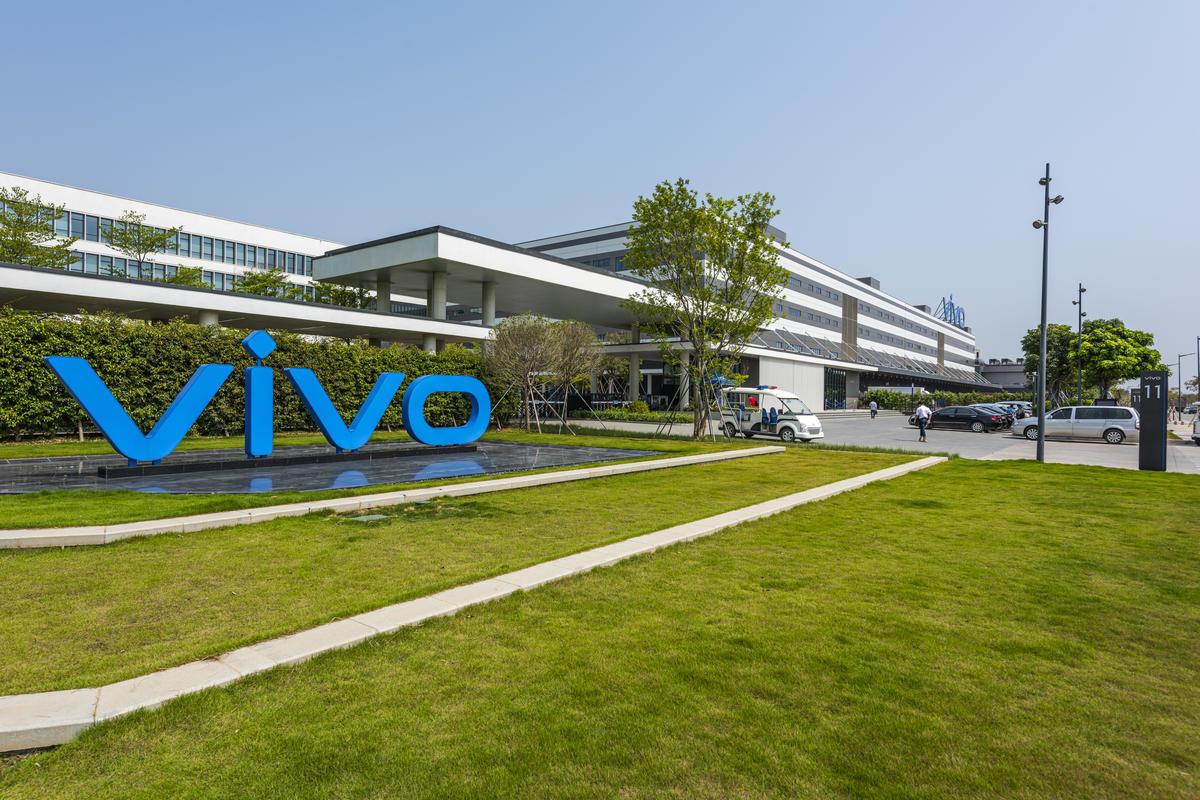 Android: Vivo promet trois ans de mises à jour pour ses futurs smartphones