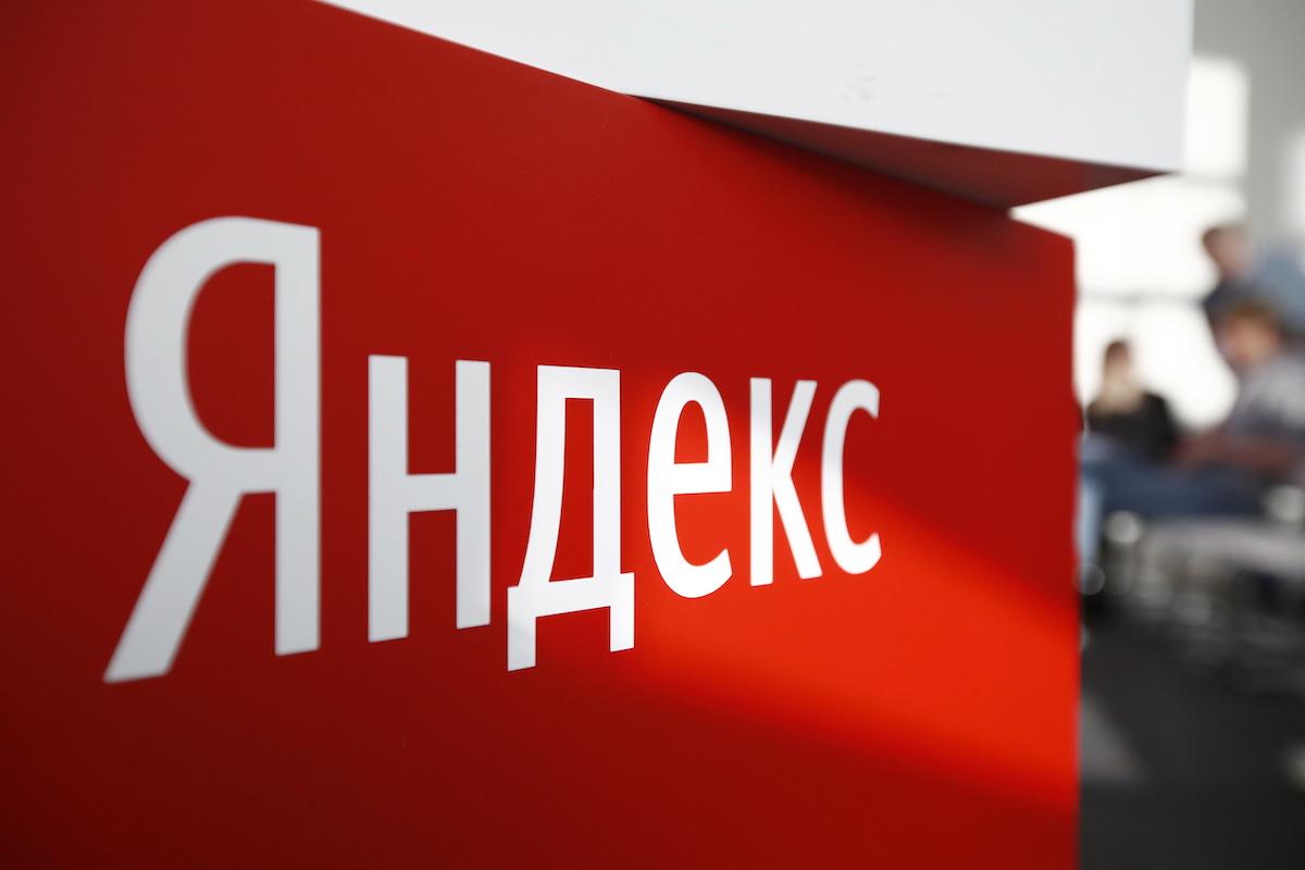 """Cloud computing: Le """"Google russe"""" Yandex déploie son offre en Allemagne"""