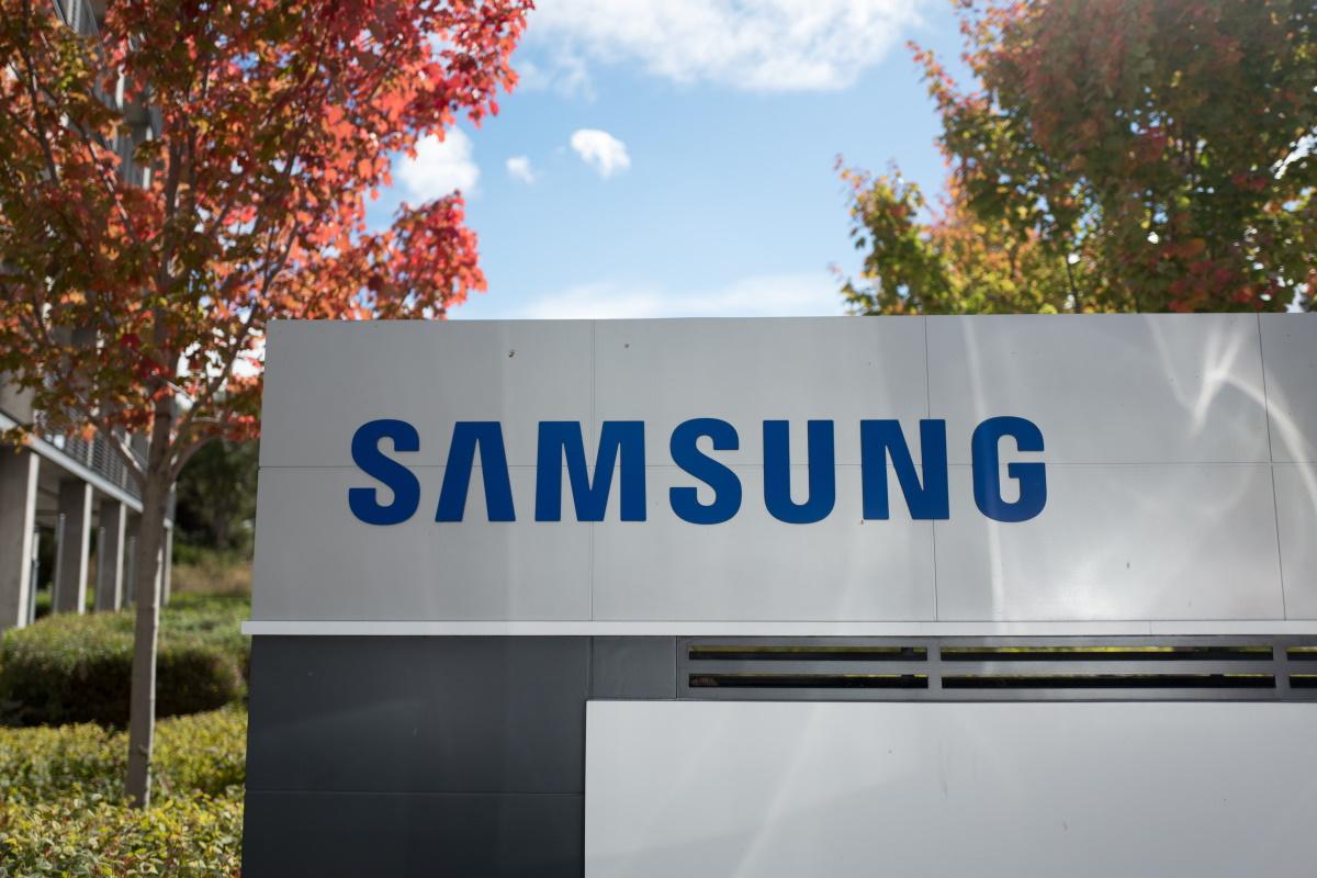 Samsung: Des bénéfices en hausse de 44% grâce aux GalaxyS21