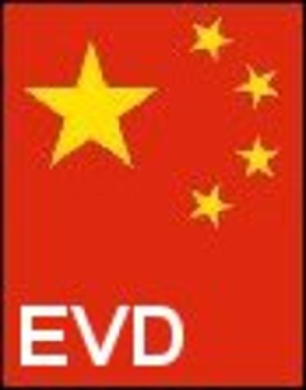 La Chine se dote de son propre format de DVD