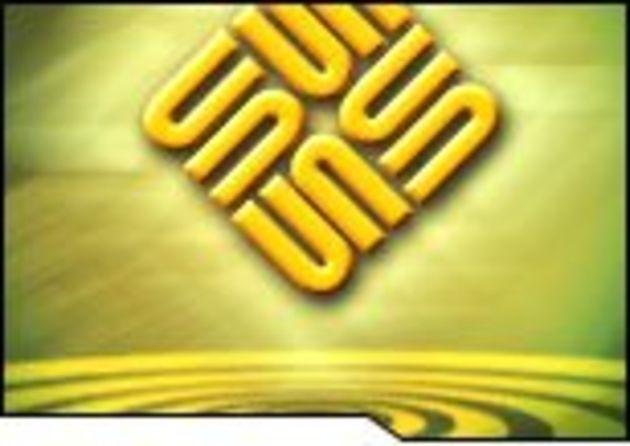 La nouvelle licence de Sun labellisée