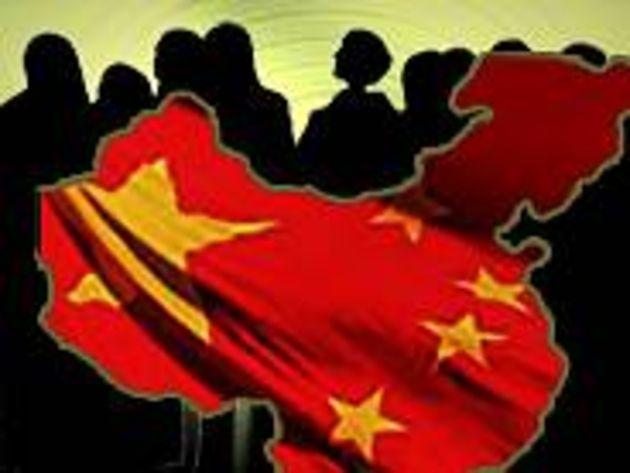 La Chine intègre des idéogrammes dans ses noms de domaine
