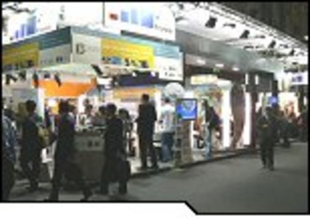 3GSM 2007 - Un Pavillon France pour promouvoir le savoir-faire hexagonal