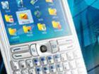 Media Transfer devient compatible avec la gamme Nokia