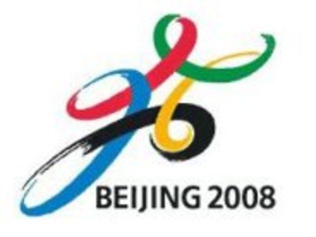La Chine prépare son informatique aux JO 2008