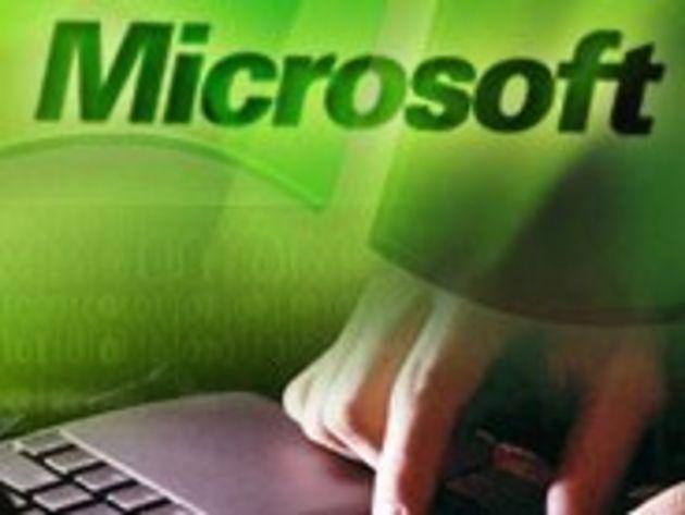 Microsoft obtient un brevet pour les fonctions Page Up et Page Down