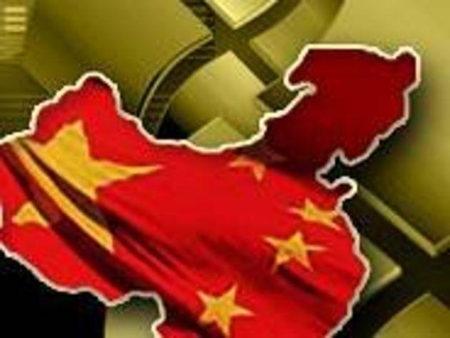 Chine : 3 ans et demi de prison pour avoir contrefait Windows XP