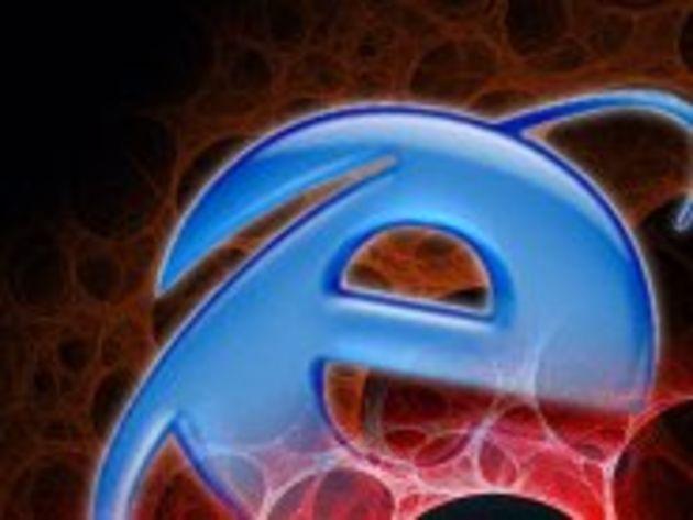 Faille d'Internet Explorer : presser la touche F1 peut être risqué