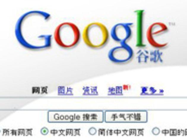 Chine : Google contourne la censure en redirigeant les résultats vers Hong-Kong