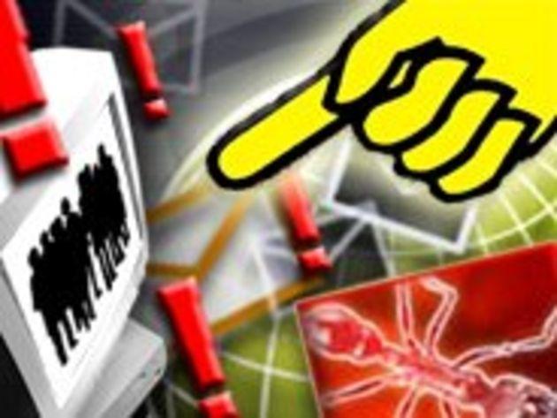 ACTA: FAI et services Internet, les nouveaux policiers du droit d'auteur ?