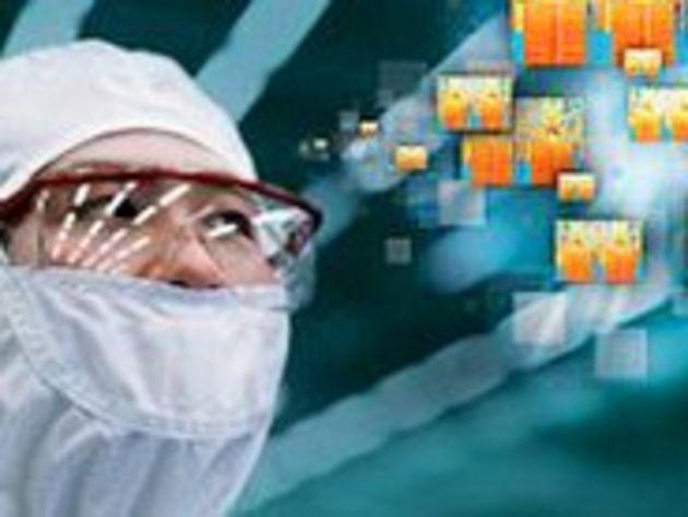 Intel prépare une puce qui consomme 41% d'énergie en moins