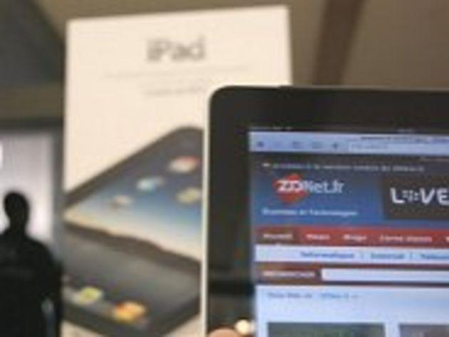 iPad : la mise à jour iOS 3.2.1 est disponible