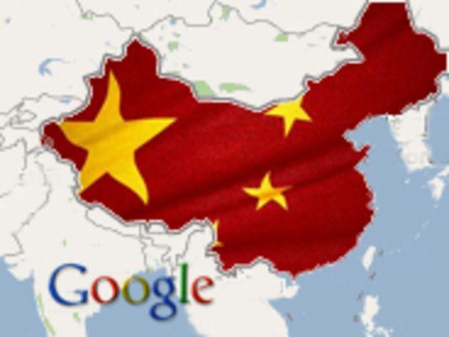 La Chine sanctionne trois entreprises liées à Google pour fraude fiscale