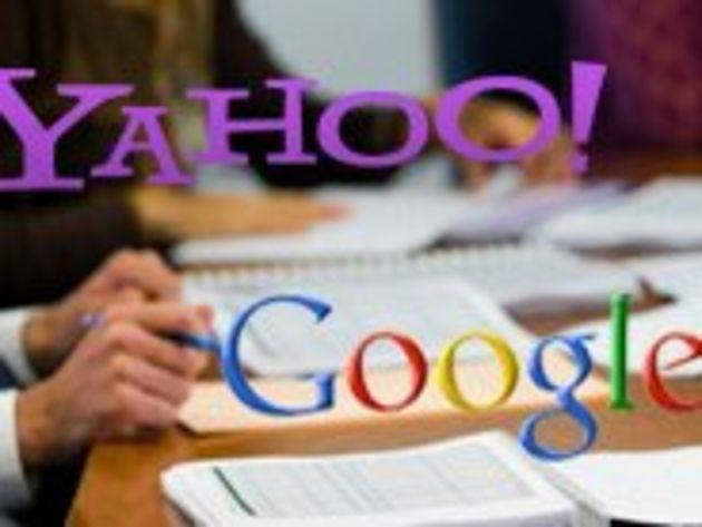 Google intéressé par Yahoo. Vraiment ?
