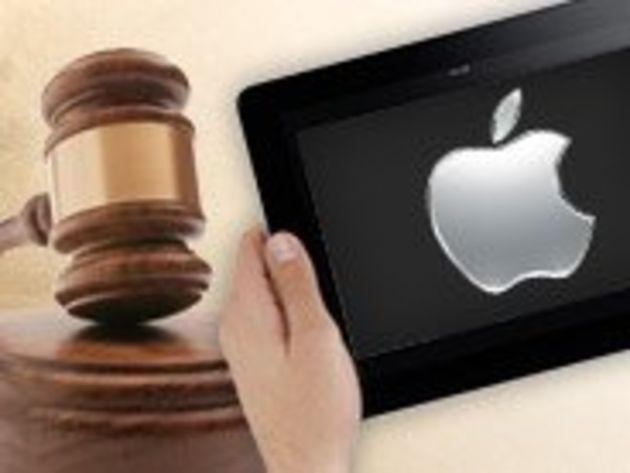 Livre numérique : le DoJ porte plainte contre Apple et cinq éditeurs pour entente sur les prix