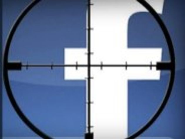 Facebook : départ timide pour sa première journée en bourse