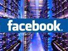 IA - Facebook veut comprendre le sens de ce que les utilisateurs partagent