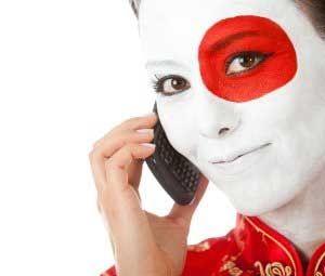 Roaming Data : le Japon, un marché très spécifique