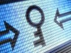 Les hackers de DarkHotel utilisent des failles VPN