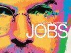 Le biopic sur Steve Jobs : une pomme qui manque de jus