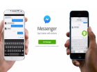 Facebook Messenger teste des commandes vocales