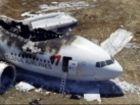 Crash aérien et automatisation : y a t-il un pilote dans l'avion ?