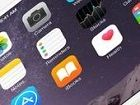 Apple : iOS 8.1.3 est disponible