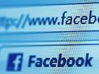 La Cnil accorde un sursis à Facebook pour faire preuve de loyauté (ou pas)