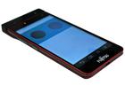 MWC 2015 - Fujitsu a créé un scanner de l'iris qui déverrouille les smarphones