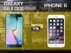Avec le Galaxy S6 Edge, Samsung se montre moins gourmand qu'Apple