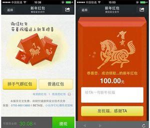 Le paiement mobile, nerf de la guerre d'acteurs chinois très protégés
