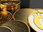Bitcoin: un bug majeur resté deux ans sous silence
