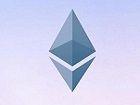 Ethereum : un nouveau piratage pour finir l'été