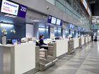 Reconnaissance faciale dans les aéroports : le début de la fin pour les passeports ?
