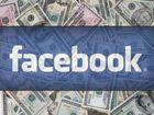 Bitcoin et cryptomonnaies ont mauvaise publicité sur Facebook