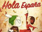 Xiaomi s'implante en Espagne, une bonne nouvelle pour la France
