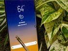 Le Galaxy Note 9 pourrait être prêt dès le mois de juillet