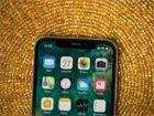 Cher, l'iPhone X ? L'édition de cette année coûterait encore plus