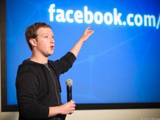 Le PDG de Facebook appelle à plus de régulation de la plateforme