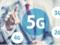 4G : la France compte 40 000 sites actifs au 1er janvier