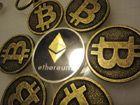 Une arnaque à la fausse mise à jour a permis de derober 22 millions de dollars en bitcoin