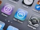 iOS 12.2 : l'installer ou pas ?