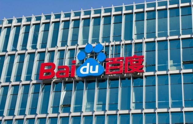 Baidu fait les frais du Covid-19